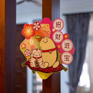 Mr Bean CNY 2021 Exclusive Decor 招财进宝